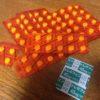 ホルモン治療の薬 トレミフェン錠40mg「サワイ」